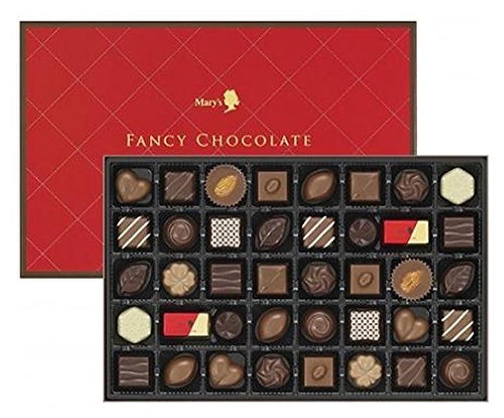 組み立てるアトラス口頭メリーチョコレート ファンシーチョコレート 40粒入(FC-SH)