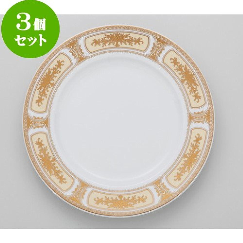3個セットマドンナ 12″チョップ [ 30.5 x 3cm 1085g ] 【 ディナープレート 】 【 ホテル レストラン 洋食器 飲食店 業務用 上品 】