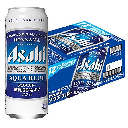 アサヒ本生 アクアブルー 缶500ml