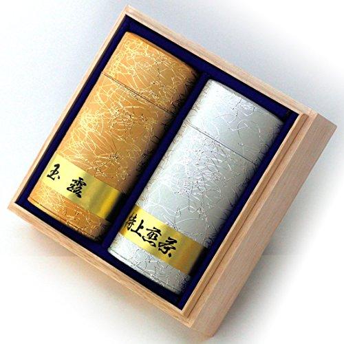 京都利休園 お茶 高級玉露・特上煎茶詰合せ 高級玉露120g 特上煎茶120g お中元 お茶ギフト 国産 茶葉 SEN-SG-1002