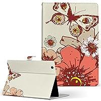 igcase d-01J dtab Compact Huawei ファーウェイ タブレット 手帳型 タブレットケース タブレットカバー カバー レザー ケース 手帳タイプ フリップ ダイアリー 二つ折り 直接貼り付けタイプ 006769 フラワー 花 フラワー 蝶