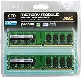 W2U800PS-2G [DDR2 PC2-6400 2GB 2枚組]