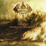 MABOOL (RE-ISSUE 2019)