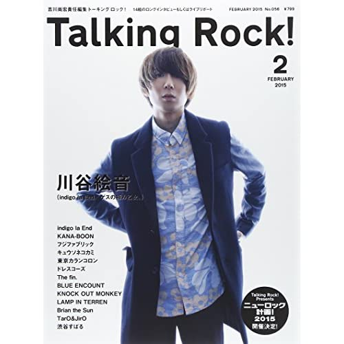 Talking Rock! (トーキングロック) 2015年 02月号 [雑誌]