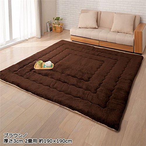 ふっかふかラグマット 単品 【厚さ3cm 1畳用 約90×180cm】 床暖可 ブラウン...