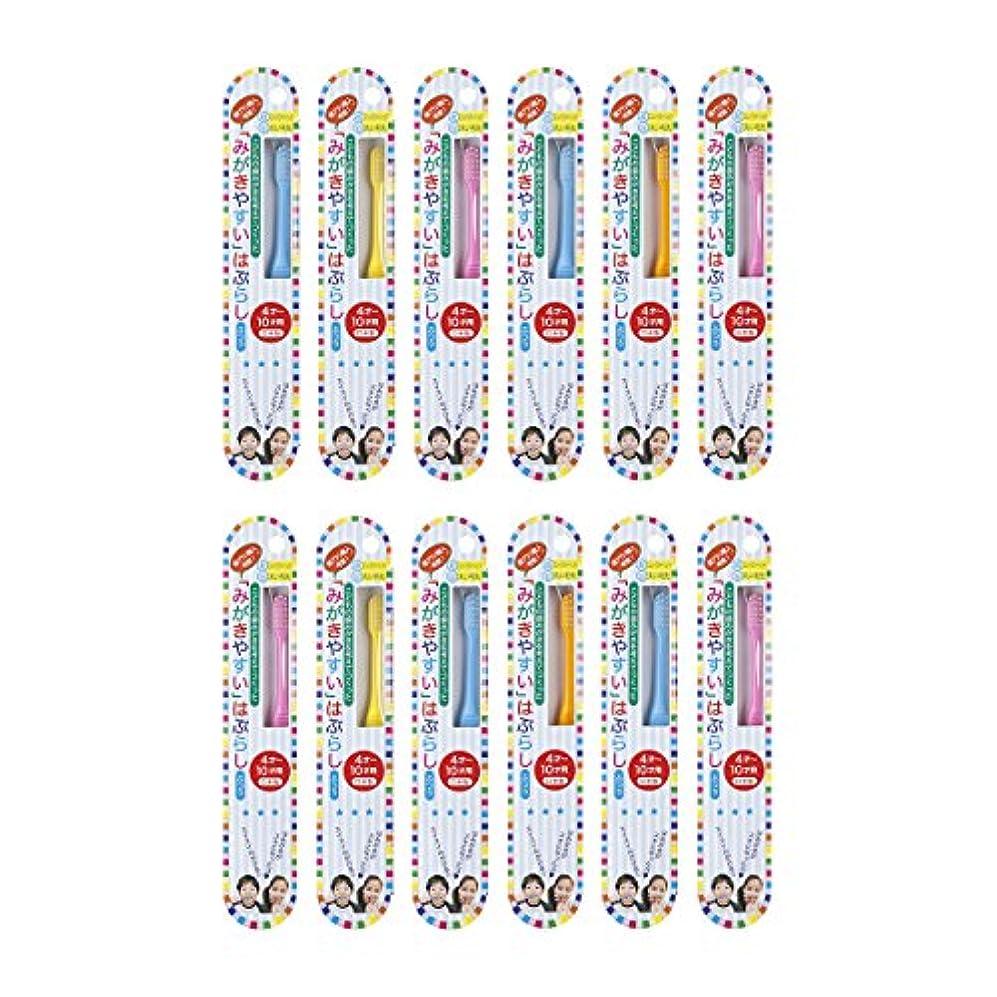 でる極地天使歯ブラシ職人Artooth 日本製 田辺重吉 磨きやすい歯ブラシこども用 LT-10 (12本パック)