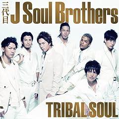 三代目 J Soul Brothers「DEEP INSIDE」のジャケット画像