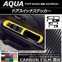 AP ドアスイッチステッカー カーボン調 トヨタ アクア NHP10 後期 2017年06月~ ゴールド AP-CF3388-GD 入数:1セット(4枚)
