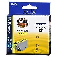 エプソン クマノミ KUI-Y-L互換インク(イエロー×1) 01-4316 INK-EKUILB-Y