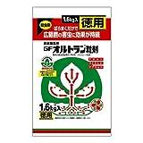 殺虫剤:GFオルトラン粒剤1.6kg[アセフェート粒剤 アブラムシ・アオムシ・コナジラミ]