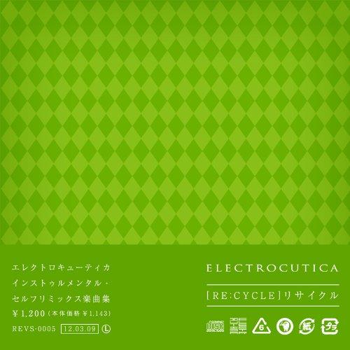 [画像:「RE:CYCLE」Remix+インスト楽曲集(全7曲)]