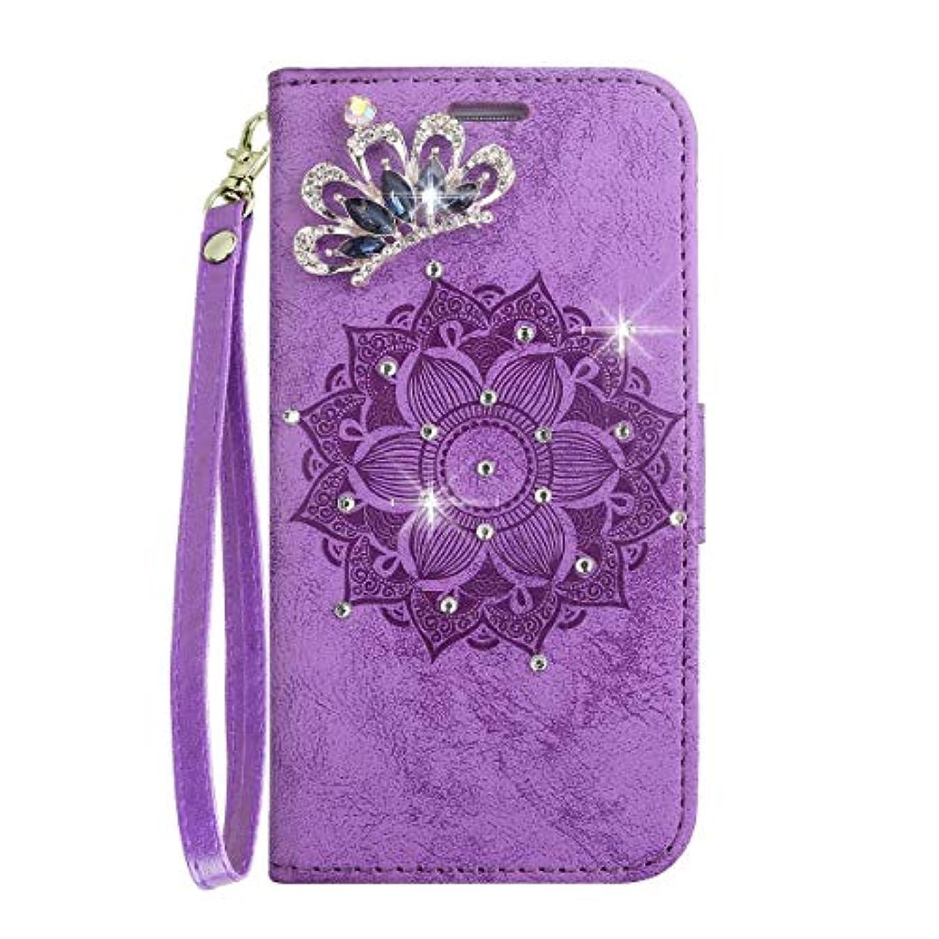 サルベージフルーティーマリンOMATENTI Huawei P Smart ケース, ファッション人気ダイヤモンドの輝きエンボスパターン PUレザー 落下防止 財布型カバー 付きカードホルダー Huawei P Smart 用,紫色