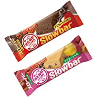ブルボン スローバー2箱Bセット(チョコレートクッキー&さつまいも&栗)