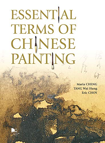 Download Essential Terms of Chinese Painting 962937188X