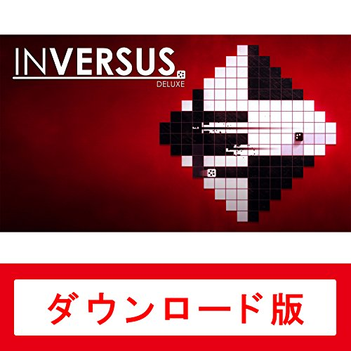 INVERSUS Deluxe|オンラインコード版