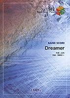 バンドスコアピースBP1502 Dreamer / AiRI (BAND SCORE PIECE)