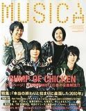 MUSICA (ムジカ) 2011年 01月号 [雑誌]