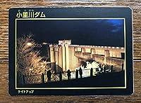 ダムカード 小里川ダム 2018 ライトアップ 岐阜県