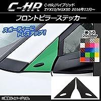 AP フロントピラーステッカー カーボン調 トヨタ C-HR NGX10/NGX50 ハイブリッド可 ホワイト AP-CF1041-WH 入数:1セット(2枚)