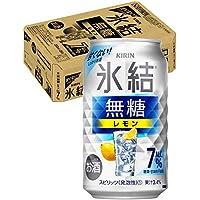 【2020年10月新発売】キリン 氷結無糖 レモン Alc.7% [ チューハイ 350ml×24本 ]