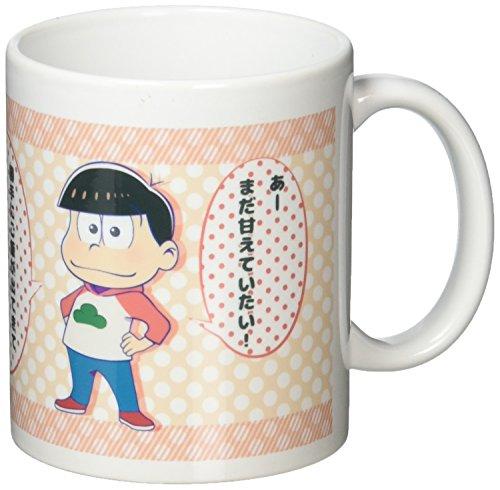 おそ松さん おそ松 マグカップ