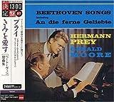ベートーヴェン:歌曲集