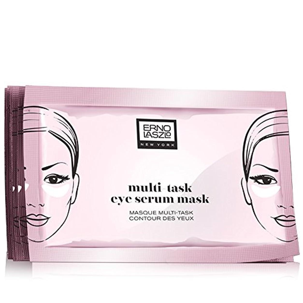 おんどり屋内実質的Multi-Task Eye Serum Mask