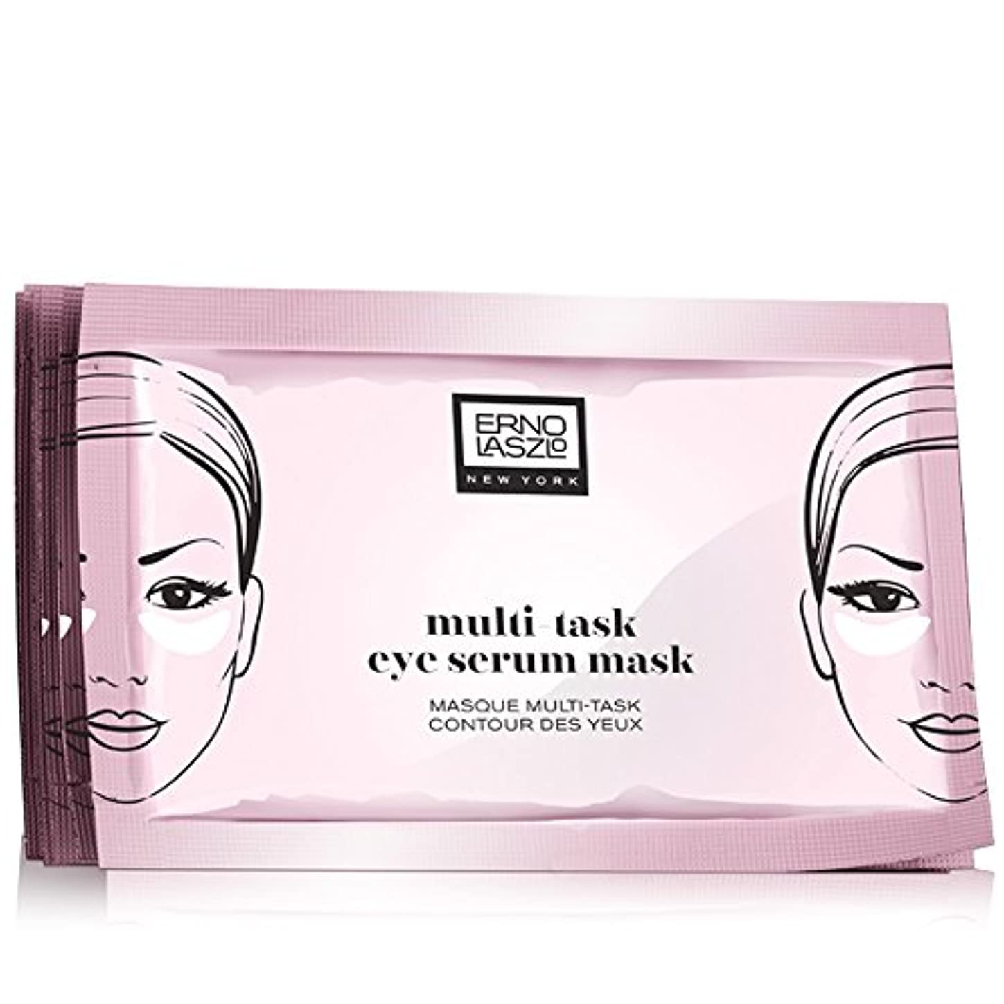 変数スカープ農業のMulti-Task Eye Serum Mask