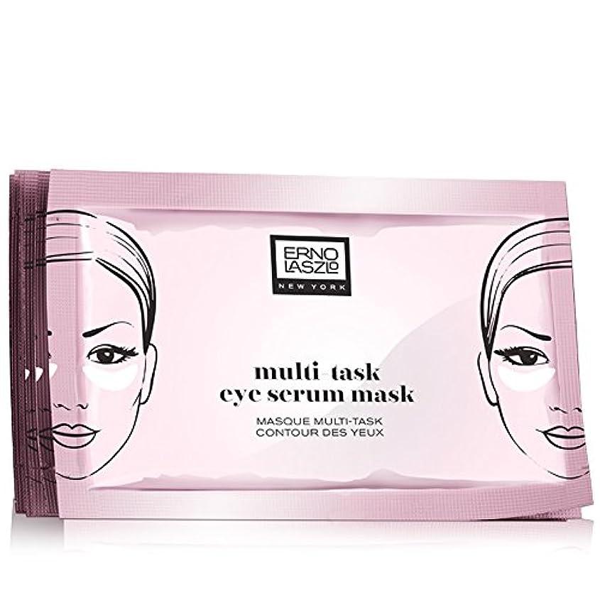 比較的ページ間隔Multi-Task Eye Serum Mask