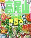 るるぶ高尾山 (国内シリーズ)