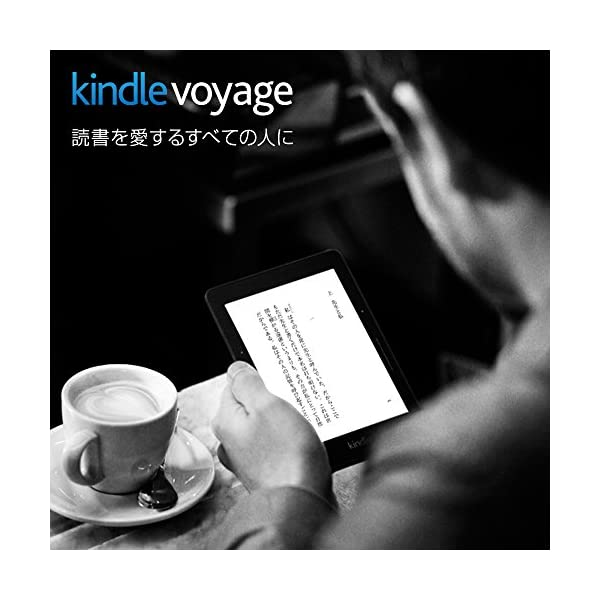 Kindle Voyage、電子書籍リーダー、...の紹介画像2