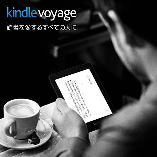 Kindle Voyage Wi-Fi、電子書籍リーダー
