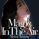 魔法をあげるよ ~Magic In The Air~[初回限定盤A](CD+DVD)