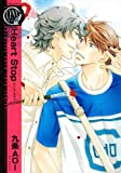 Heart Stop (バーズコミックス リンクスコレクション)