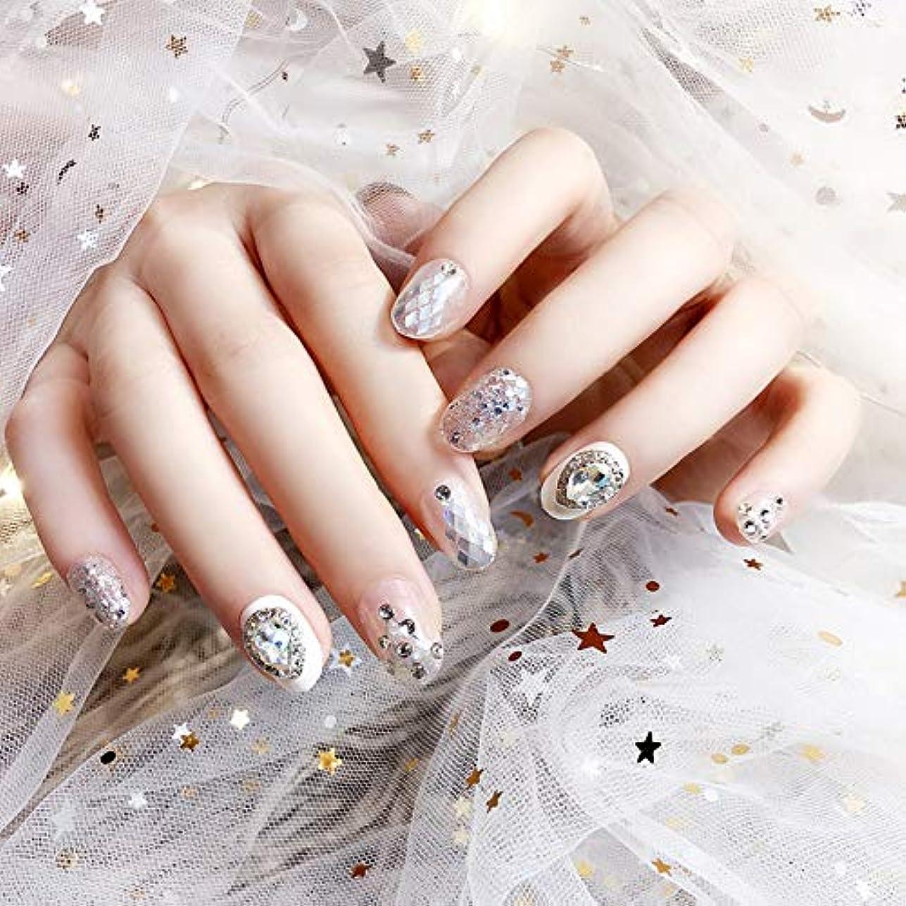 ハドル使用法駅XUTXZKA 24個の結婚式の偽の爪楕円形の短い爪のヒントキラキラ装飾偽の爪