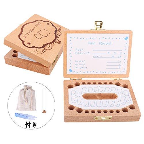 乳歯ケース 乳歯入れ 乳歯ボックス 収納袋付き 木製 赤ちゃん用 記念 プレゼント用 お生産祝い 思い出を記録