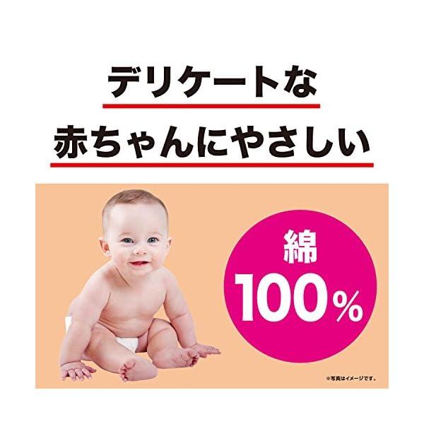 【Amazon.co.jp限定】ガーゼハンカチ...の紹介画像4