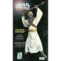 STAR WARS ソフビキットシリーズ 1/6 TUSKEN RAIDER (1/6)