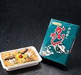 北海道 長万部駅で愛され続ける極上味! あたたかい駅弁「かにめし」 (4食セット/箱 SD_K-009