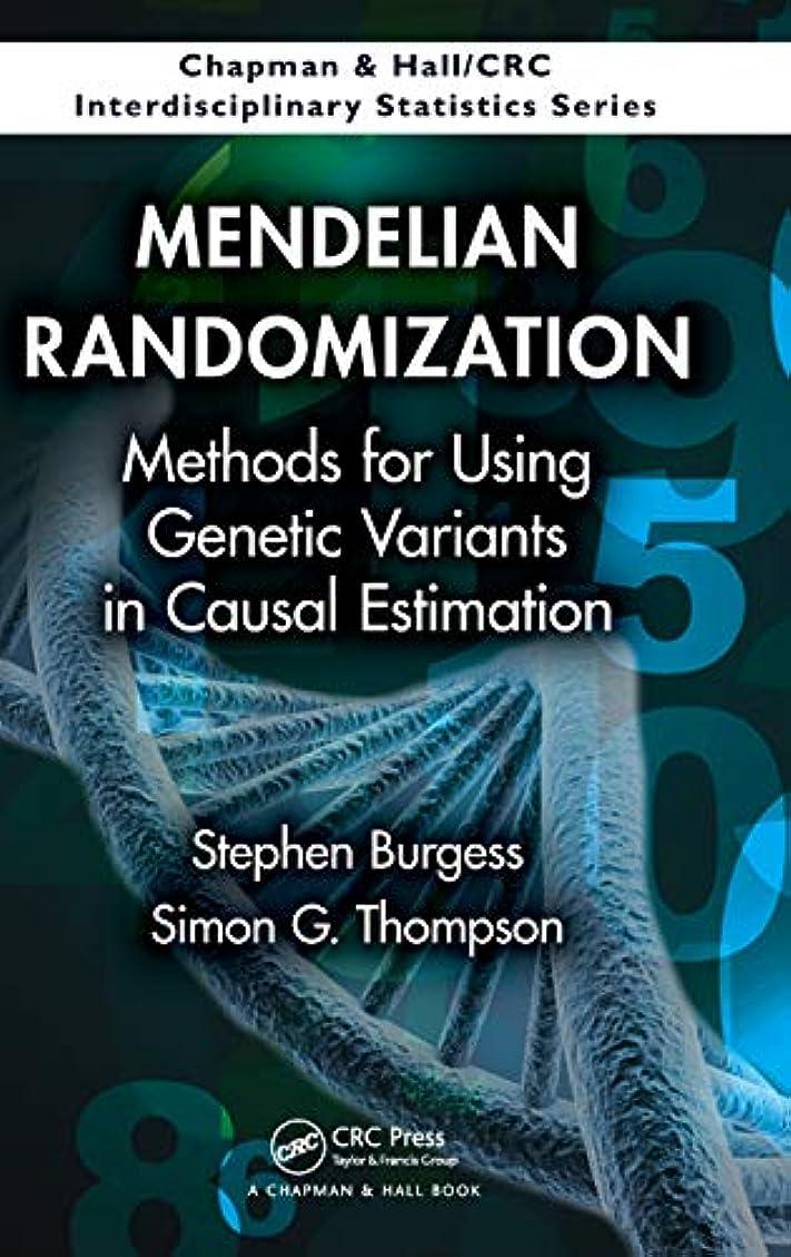 フェデレーション気味の悪い動機付けるMendelian Randomization: Methods for Using Genetic Variants in Causal Estimation (Chapman & Hall/CRC Interdisciplinary Statistics)