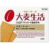 大塚製薬 大麦生活 大麦クラッカー (19.25g×2袋)×5箱
