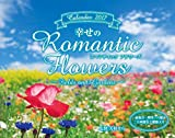 幸せのROMANTIC FLOWERS ~Fields