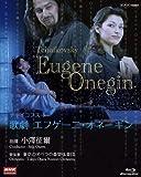 NHKクラシカル 小澤征爾指揮 チャイコフスキー歌劇「エフゲーニ・オネーギン」 [Blu-ray]