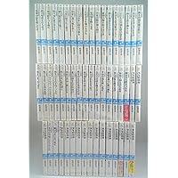 少年陰陽師 ライトノベル 1-52巻 セット