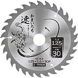 E-Value 木工用チップソー 速かまいたち SKM-8 外径125mm 刃数30(1コ入) DIY・ガーデン 電動工具 電動工具アクセサリー k1-4977292302074-ak