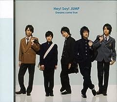 Hey! Say! JUMP「Dreams come true」のジャケット画像
