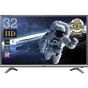 ハイセンス 32V型 液晶 テレビ 32N20 ハイビジョン 外付けHDD裏番組録画対応 メーカー3年保証 2018年モデル