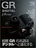RICOH GR DIGITAL Perfect Guide―銘機「GR」の系譜はデジタルへと進化する (Softbank mook) 画像