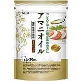 アウトドア用品 日本製粉 ニップンのアマニ アマニオイル ミニパック 5.5g×30袋