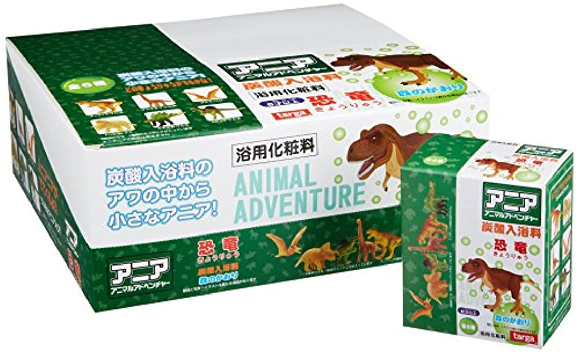 松明ピカリング保全アニア アニマルアドベンチャー 恐竜 炭酸入浴料 BOX